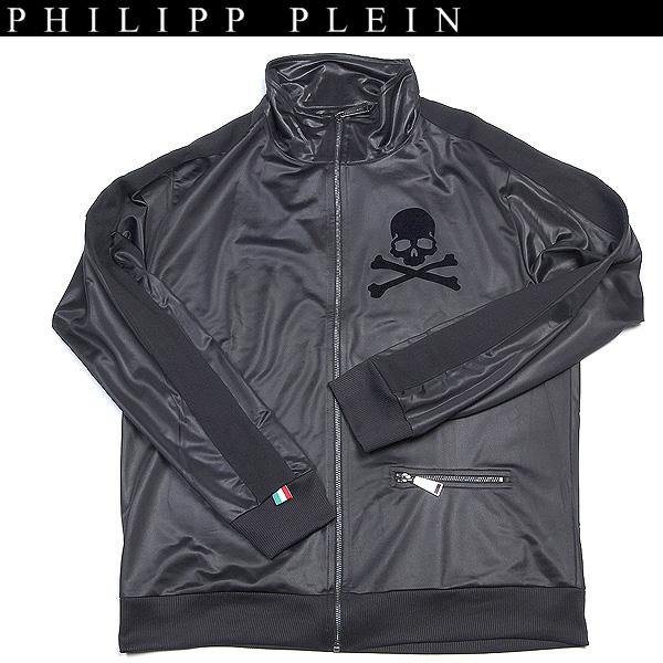 フィリッププレイン PHILIPP PLEIN メンズ スカルモチーフ トラックジャケット PPH 13M3675 02 skull stripes ブラック 黒 (R58800)【送料無料】【smtb-TK】
