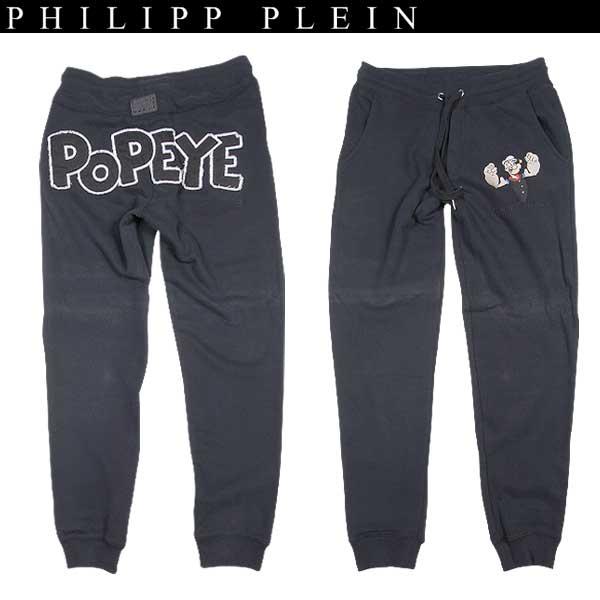 フィリッププレイン PHILIPP PLEIN メンズ スウェット パンツ