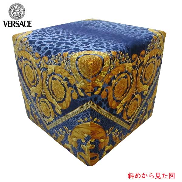 ヴェルサーチ Versace 家具 スツール 椅子 レオパード柄 ブルー オレンジ 【送料無料】【smtb-TK】