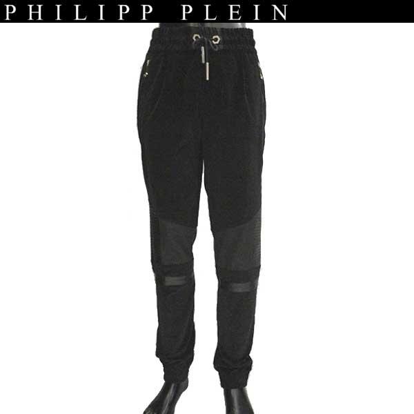 【送料無料】 フィリッププレイン(PHILIPP PLEIN) メンズ スウェットパンツ ジョギングパンツ
