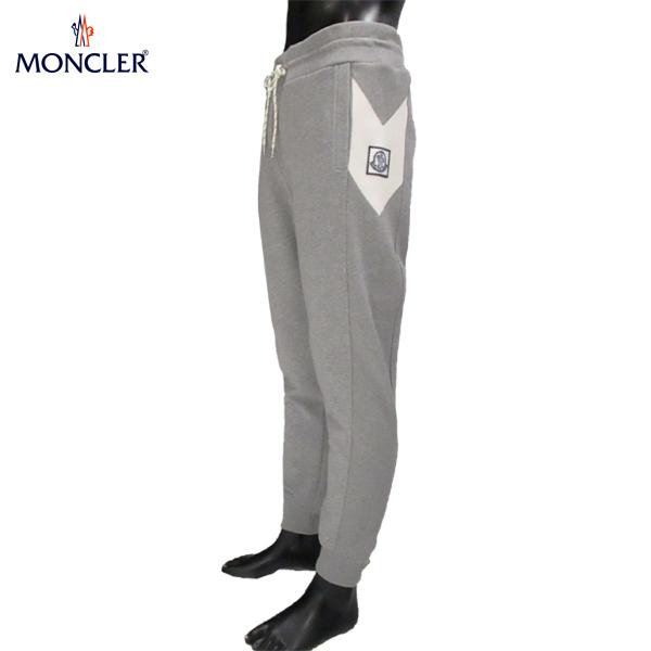 【送料無料】 モンクレール (MONCLER) ガムブルー メンズ スウェットパンツ 8704500 8099X 918 【smtb-tk】 71A