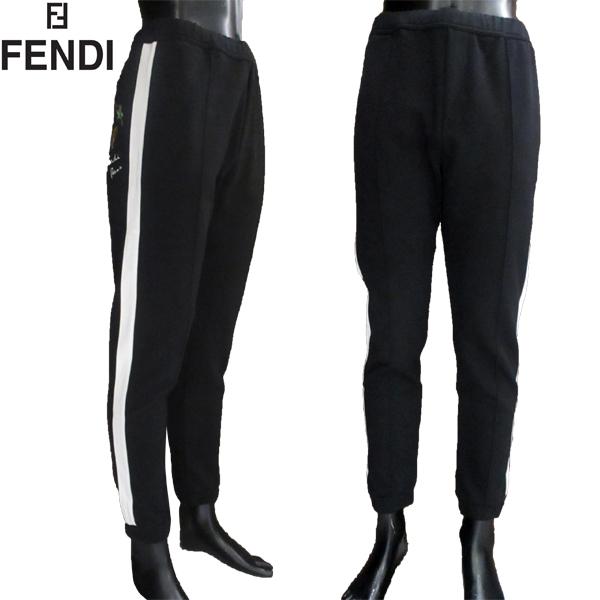 【送料無料】 フェンディ(FENDI) メンズ ストレッチパンツ ジャージ風 黒 FAB517 A2VD F0RWK 【smtb-tk】 81S