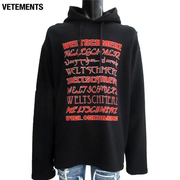 【送料無料】 ヴェトモン (VETEMENTS) メンズ パーカー 長袖 MSS18TR66 BLACK 【smtb-tk】 81S
