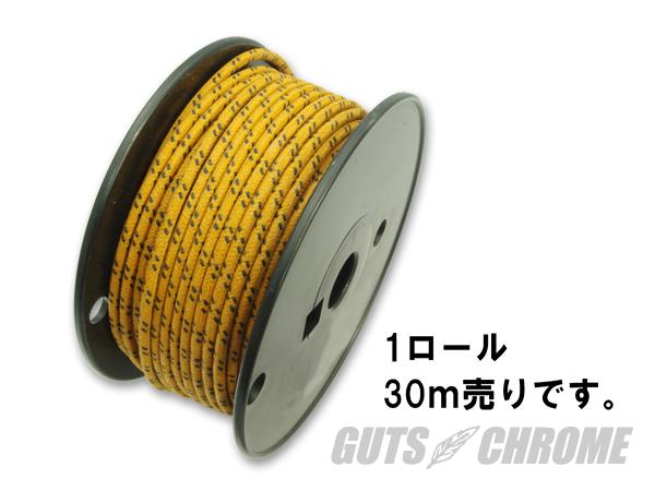 セット_AM-081R★クロスカバーワイヤー16ゲージ 橙X黒 1ロール