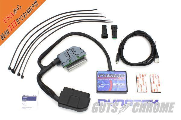 【取寄】32-1176 ダイナテック フュージョン EFI イグニッション モジュール FXD 2006-2011