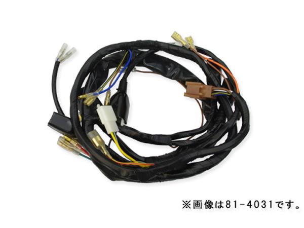 Z750FX1 強化メインハーネス