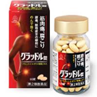 【第2類医薬品】湧永製薬『グラッドル錠 120錠×3個セット』