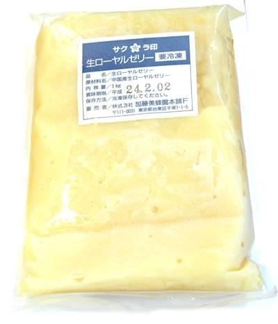 送料無料『業務用 生ローヤルゼリー 1kg』