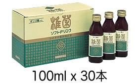 『椎菌ソフトドリンク(オリゴ糖配合) 100mlx30本』