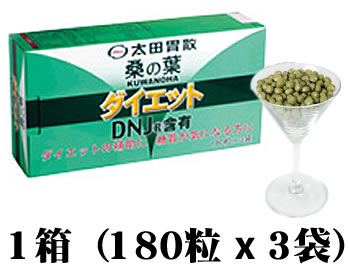送料無料『太田胃散 桑の葉ダイエット詰替用(180粒×3袋入)』