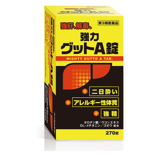 【第3類医薬品】『黄色と黒の 強力グットA錠 270錠』 グッドA ヘパリーゼ を飲んでる方にも【あす楽対応_関東】