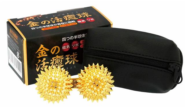 金の活癒球★「遊び感覚の健康器具」と呼ばれる金の活癒球★【送料込】の金の活癒球