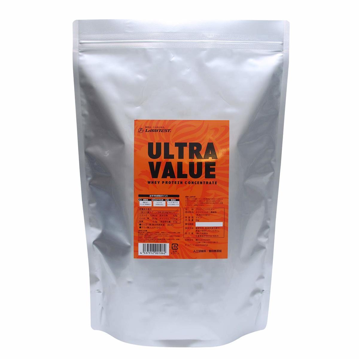高タンパク ホエイ プロテイン リミテスト・ウルトラバリュー(LIMITEST/ULTRA VALUE)/3kg×8パック(1ケース)でのご提供 ホエイ プロテイン 高タンパク 食品添加物「無添加」 低価格 送料無料