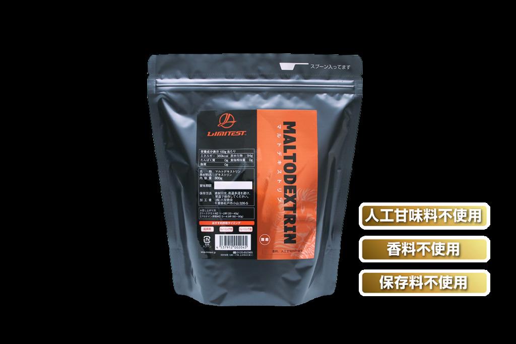 ≪おまとめ買い≫ リミテスト プロテイン MALTODEXTRIN マルトデキストリン 800g×24パック (1ケース)  国産 国内自社工場製造 無添加 送料無料