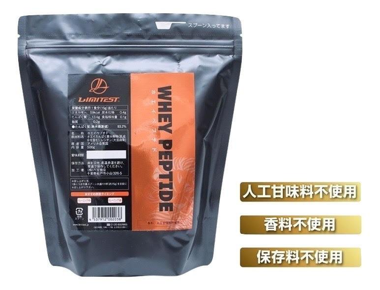 【送料無料】 ≪おまとめ買い 4%off≫ LIMITEST リミテスト ホエイペプチド 500g プレーン味 高タンパク ホエイ プロテイン / 500g×24パック(1ケース)でのご提供