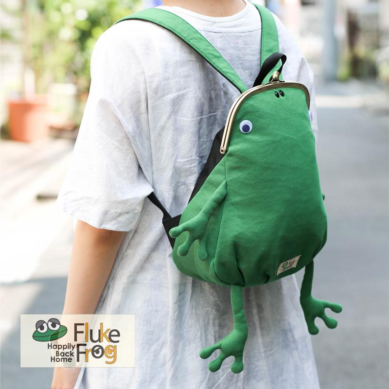 Fluke Frog(フロックフロッグ) G621354 かえるガマミニリュック カエル 青蛙 背包