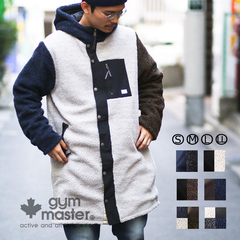 gym master(ジムマスター) G133655 リバーシブルマウンテンロングコート ボア ナイロン コーチジャケット