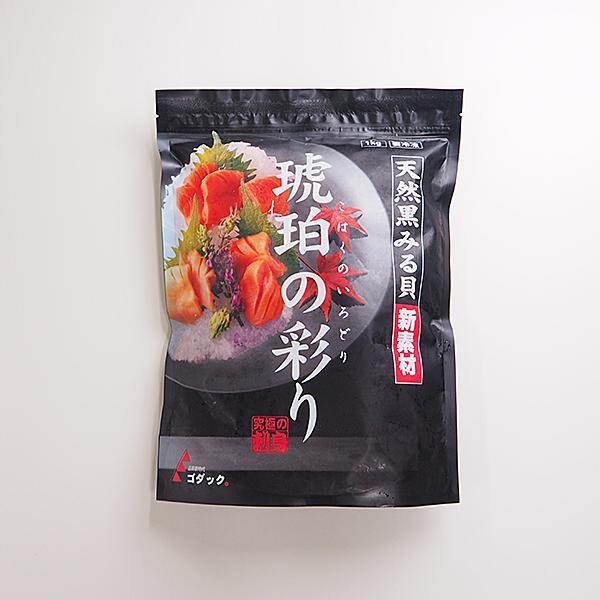 お刺身用のカナダ産黒みる貝です 貝のうまみたっぷり 送料込 黒みる貝1kg 黒ミル貝 冷凍便 送料無料カード決済可能