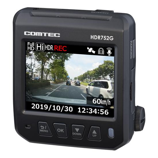 コムテック HDR-752G ドライブレコーダー 200万画素 フルHD ノイズ対策 LED信号対応 画像補正 専用microSD(32GB)付 日本製3年保証 HDR752G