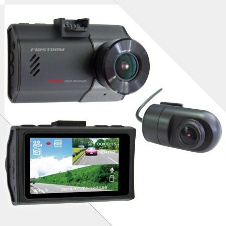 【在庫有り 即納】FRC FC-DR222W 前後2カメラ ドライブレコーダー 高画質200万画素 GPS HDR 後方録画ドラレコ 安心の3年保証 エフアールシー FC-DR-222W FC-DR222-W