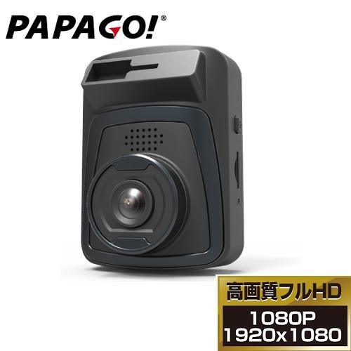 PAPAGO GS130-32G フルHDドライブレコーダー 16GB SDカード付属 地デジ電波干渉対策済み LED信号対応 ハイビジョンドラレコ 12V/24V対応 GS130-16Gの後継 GS13032G
