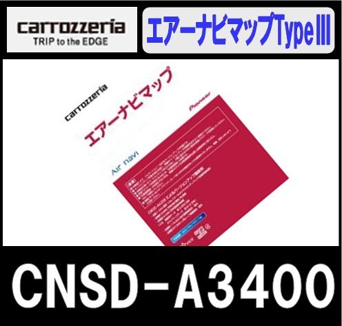 パイオニア pioneer カロッツェリア carrozzeria CNSD-A3400 エアーナビマップ Type Vol.4・SD更新版