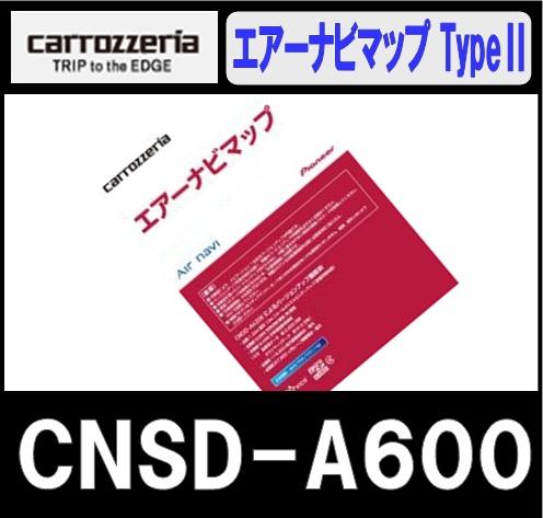 パイオニア pioneer カロッツェリア carrozzeria CNSD-A600 エアーナビマップ Type Vol.6・SD更新版