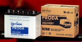 GSユアサバッテリー PDL-E41R配送車専用高性能カーバッテリー PRODA DELIVERY プローダデリバリー