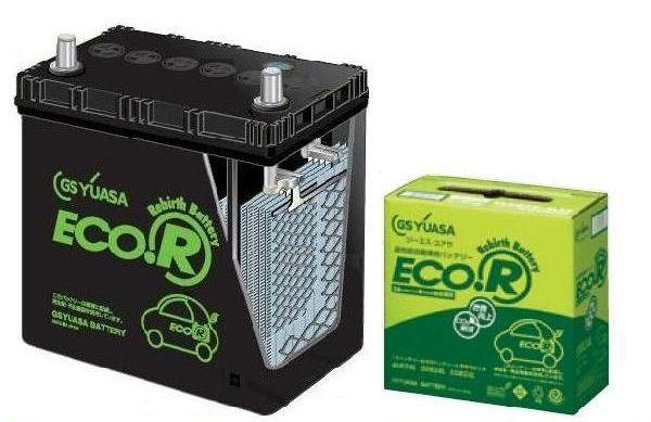 GSユアサバッテリー ECW-60B24L高性能自動車用バッテリー ECO.R エコアールシリーズ