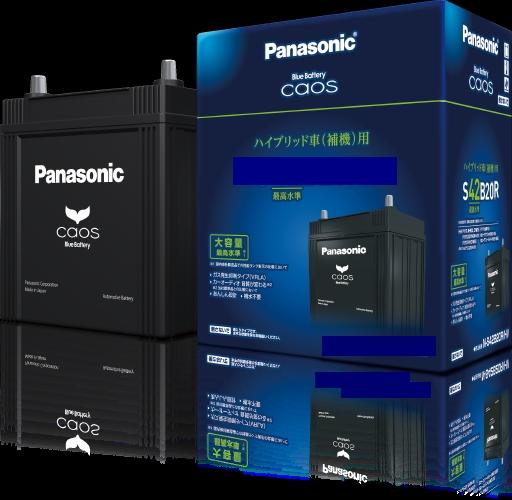 パナソニック N-S55B24L/HV ハイブリッド車用バッテリー CAOS HV[カオス ハイブリッド] [製品保証3年][N-S42B20R-HV N-S42B20RHV ]