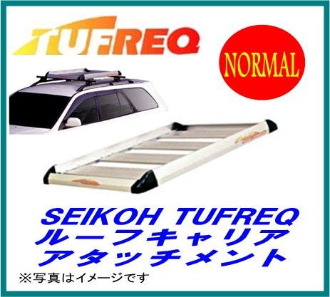 SEIKOH セイコウ TUFREQ タフレック RA4 ルーフキャリアアタッチメント(W735) 735mm 1110mm 80mm 4.8kg キャリア 精興工業