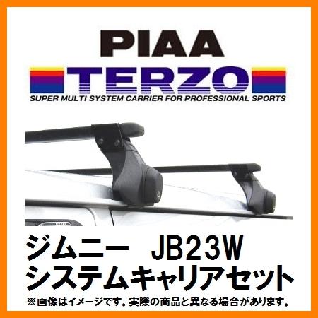 【ジムニー専用システムキャリアセット】PIAA TERZO JB23Wルーフレール無車用 [EF14BL+EB1+EH167]