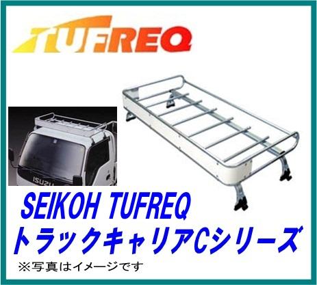 タフレック 精興工業 キャリア トラックキャリア 広告効果バツグン!実用タイプ CF623F セイコウ TUFREQ Cタイプ SEIKOH
