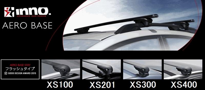 【上品】 FD系i30 エアロキャリア INNO XS201+K378+XB108 XB100 5ドアハッチバック, ホスピマート b29a2a33