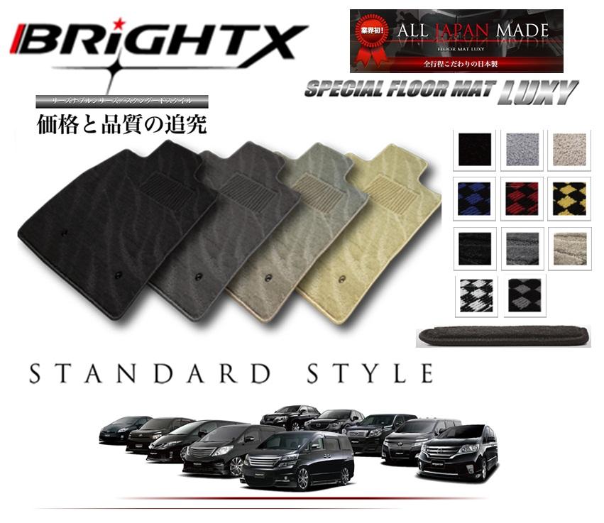 【NHP10 アクア専用ラゲッジマット スタンダード スタイル】BRiGHTX 年式:H23.12~ BXTO-SU115 セット数:1 ※必ず車輌仕様・適合を確認してください