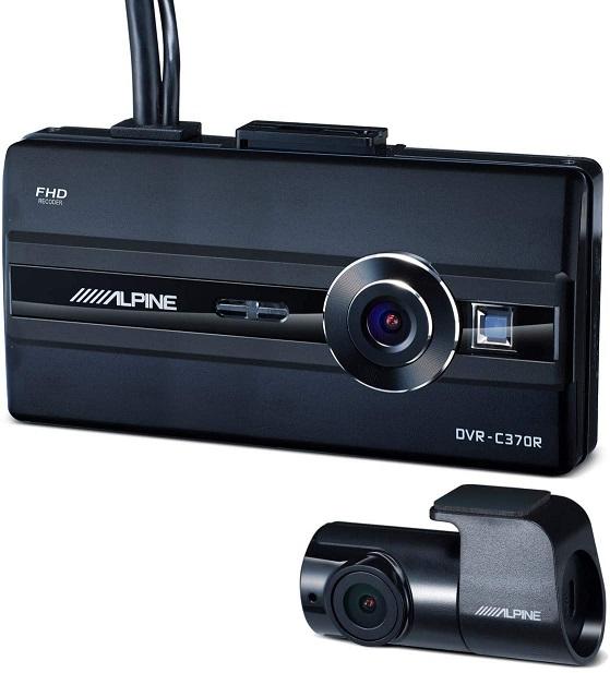 アルパイン 2カメラドライブレコーダー ビッグX DVR-C370R 駐車監視録画 前後録画 搭載 LCDディスプレイ付き NXシリーズ連携対応 DVR-C-370R 後方録画