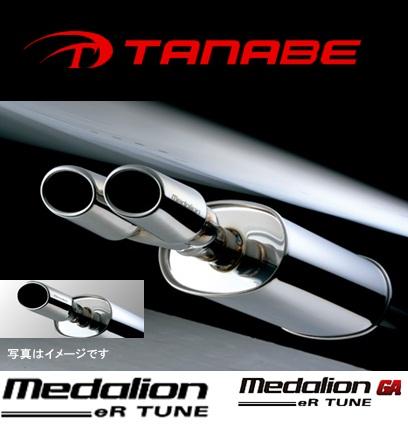 TANABE タナベ Medarion eR-TUNE メダリオン ユーロチューン フィット GD1 SUS304オ-ルステン サイレント系マフラー EH01WA