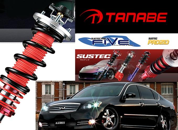 【送料無料!】タナベ 車高調 SUSTEC PRO FIVE FVZR60GK ZR60G ノア/ヴォクシー PRO-5 KIT TANABE サステックプロFIVE