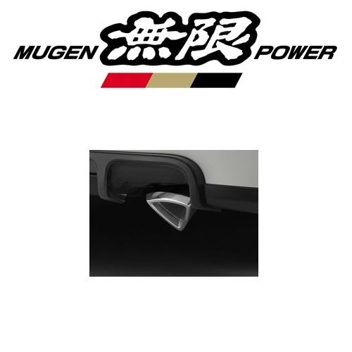 【HONDA WORKS】無限 MUGEN マフラー スポーツサイレンサー 18000-XLKB-K0S0 フリードハイブリッド GP3 エムテック