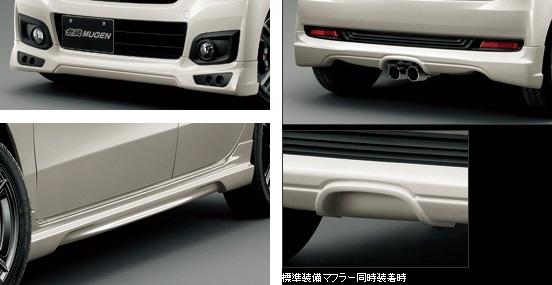 無限 MUGEN 61000-XMDE-K0S0-CL スタイリングセット カトラリーシルバー・メタリック N-BOX/カスタム