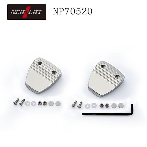 NEOPLOT NP70520 ブレーキ/クラッチペダルNEO セット MT車 トヨタIQ/ヴィッツ/カローラアクシオ/フィールダー/プロボックス/ランクル70/ハイエース