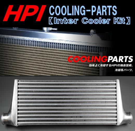 エイチ・ピー・アイ HPI GC8 インプレッサ EJ20 Inter Cooler Kit/インタークーラーキットWAVE INNER FIN採用 超軽量アルミコア 【本体重量3.8Kg】車種別キット 2層600mm HPIC-7GC8