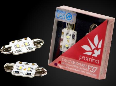 送料無料 シーバスリンク PM051 LEDバルブ H21W(BAY9S) アンバー ゴルフ7 GTI等ウィンカー用 H21-A(ピン角120度ウィンカー用) 2個セット 球切れ警告灯キャンセラー内蔵