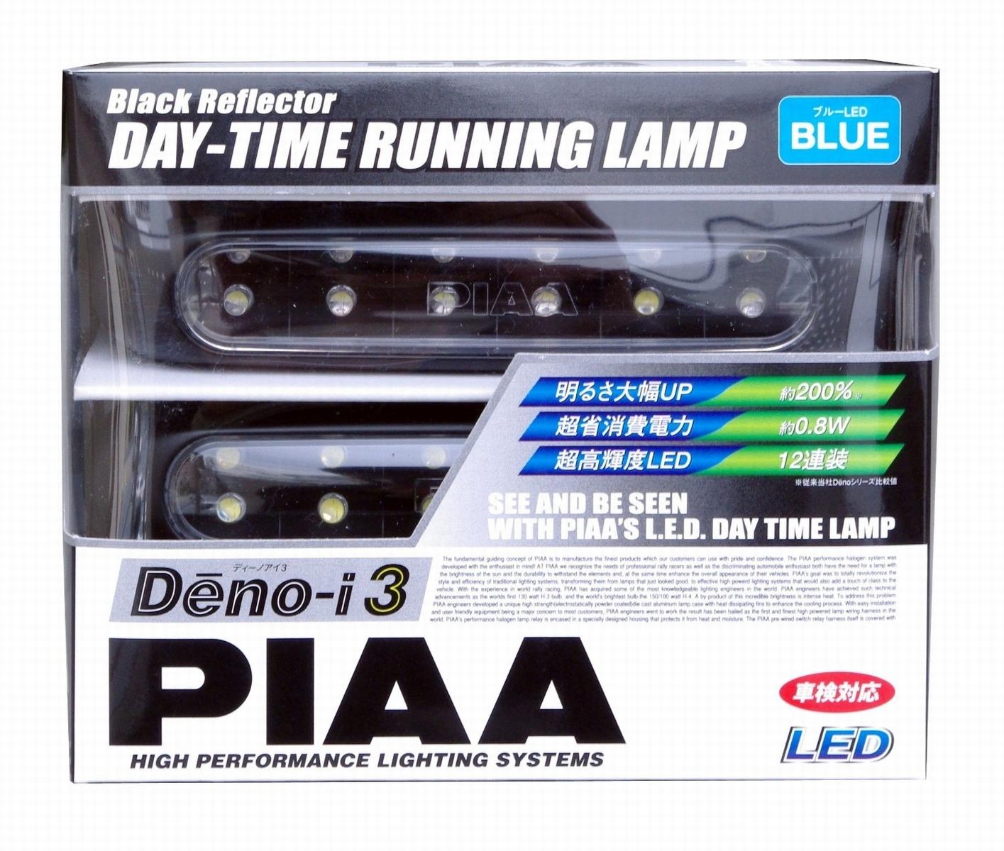 PIAA L-223B【特Y】Dene-i3 ドレスアップ12連LED