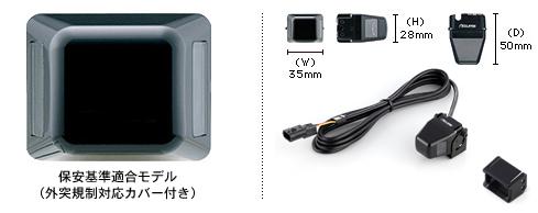 富士通テン イクリプス フロントアイカメラ FEC109