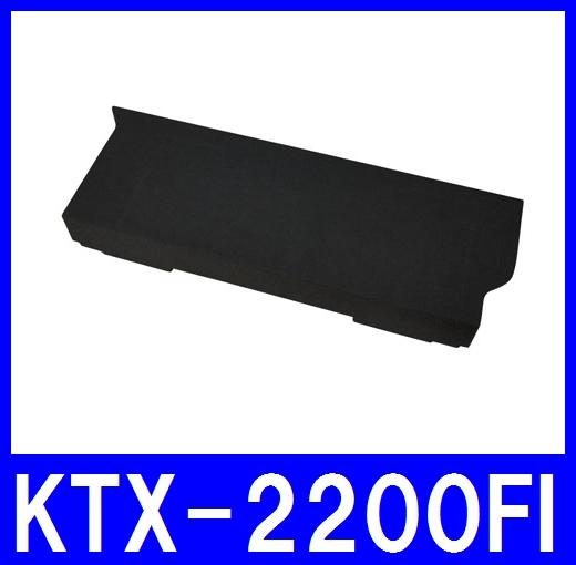 アルパイン KTX-2200FI 2200取付カバー フィット