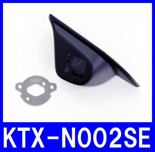 アルパイン KTX-N002SE サイドビューキットNEWセレナ