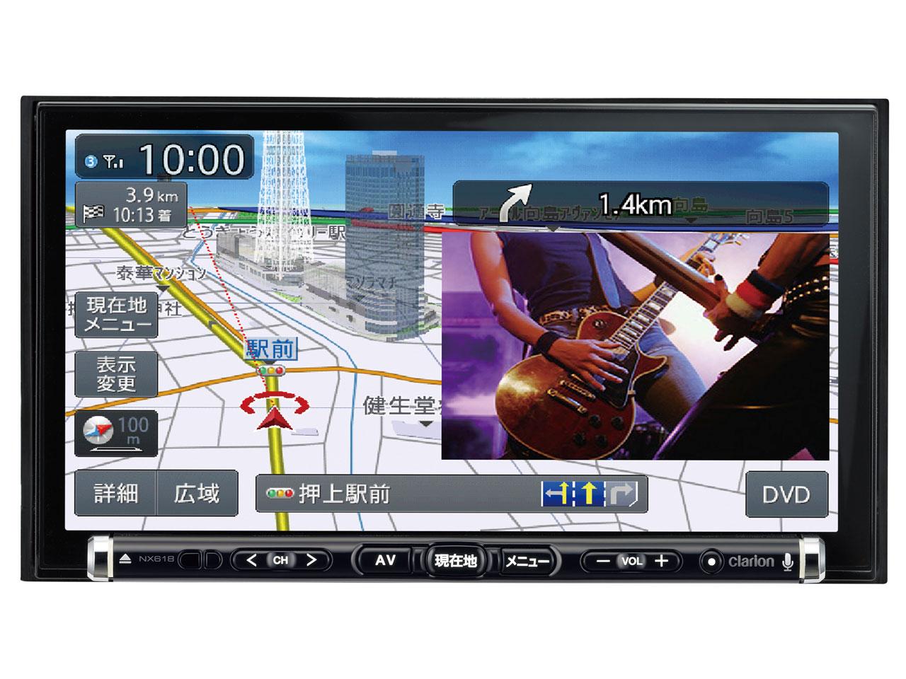 クラリオン NX618 AVナビゲーション Smart Accessリンク ワイド7型 VGA フルセグ地デジTV DVD SD VICS WIDE対応 QY-7942A-A clarion NX-618