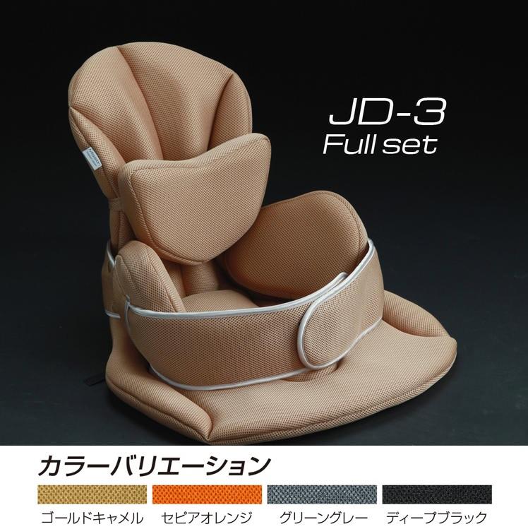 スギウラクラフト ミッションプライズ シートクッション ジムドライブ+ウエストパッド+ペルビスパッドの3点セット JD-3 疲労軽減 腰痛対策 サポートクッション
