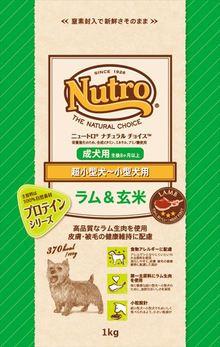 ニュートロ 日本正規品 ラム玄米超小型犬~小型犬 1kg ●スーパーSALE● セール期間限定